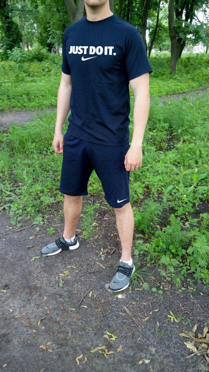 Мужской комплект футболка + шорты Nike синего цвета