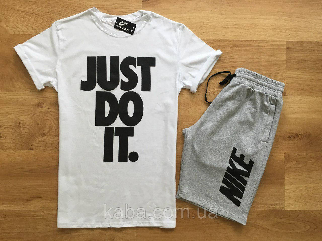 Мужской комплект футболка + шорты Nike белого и серого цвета
