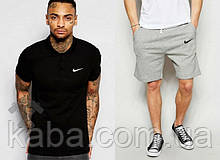 Мужской комплект поло + шорты Nike черного и серого цвета