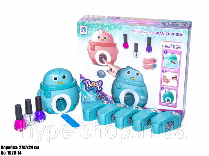 Набор детского творчества Nail Beauty голубого цвета