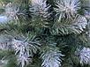 Елка искусственная 220 см из пвх пленки с белым напылением, фото 2