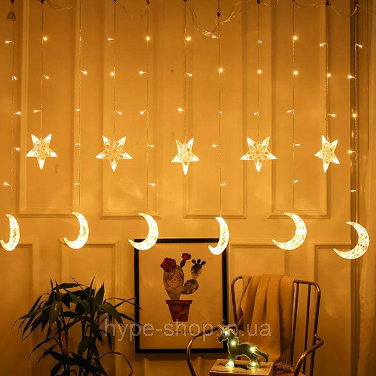 """Светодиодная гирлянда штора """"Луна и звёзды"""" 138 LED 2.5 м. Теплый белый"""
