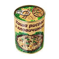 Каша рисовая с говядиной Lappetit 340 г 4820177070165, КОД: 1598864