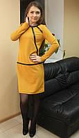 женское платье Солнце