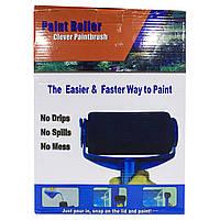 Многофункциональный инструмент Paint Roller для покраски стен потолка пола с резервуаром 2882-784, КОД: