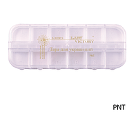 Пластмассовая тара для хранения расходных материалов (12 секций) Lady Victory LDV  PNT-01 /06-0
