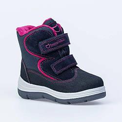 Ботинки зимние мембранные сине-розового цвета для девочки, Котофей