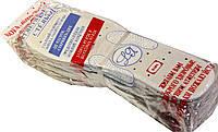 Стельки белые одноразовые тонкие для обуви 36-48р. весна-лето антизапах антибактериальные антизапах