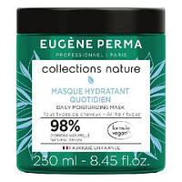Маска Увлажняющая Eugene Perma Masque Hydratant Quotidien , 250 мл, Ежедневный Уход