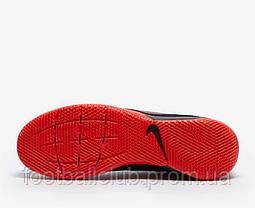 Футзалки Nike Tiempo Legend VIII Academy IC AT6099-060 11UK-46EUR-30CM, фото 2