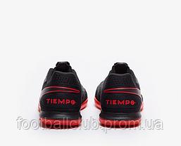 Футзалки Nike Tiempo Legend VIII Academy IC AT6099-060 11UK-46EUR-30CM, фото 3