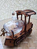 Міні-бар поїзд із чарками та бочкою Коричневий В-007, КОД: 1641237