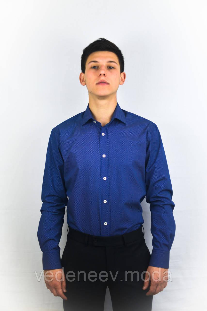 Синяя приталенная рубашка в мелкий белый горох Каштан