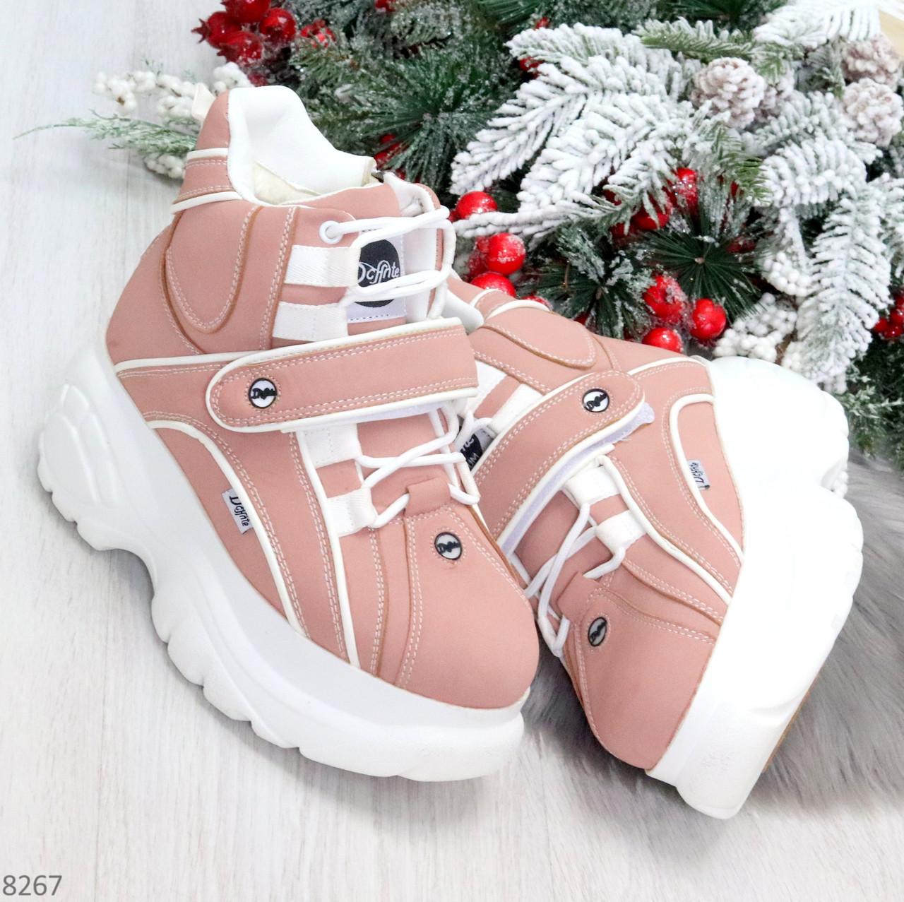 Мега крутые розовые женские спортивные ботинки на молнии на липучке 38-24см