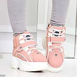 Мега крутые розовые женские спортивные ботинки на молнии на липучке 38-24см, фото 5