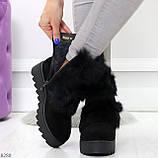 Модельные черные зимние женские ботинки из натуральной замши с опушкой 39-25см, фото 7