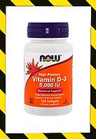 Now Foods, Витамин D3, Витамин Д3 в виде холекальциферола, 5000 МЕ, 120 штук, фото 1