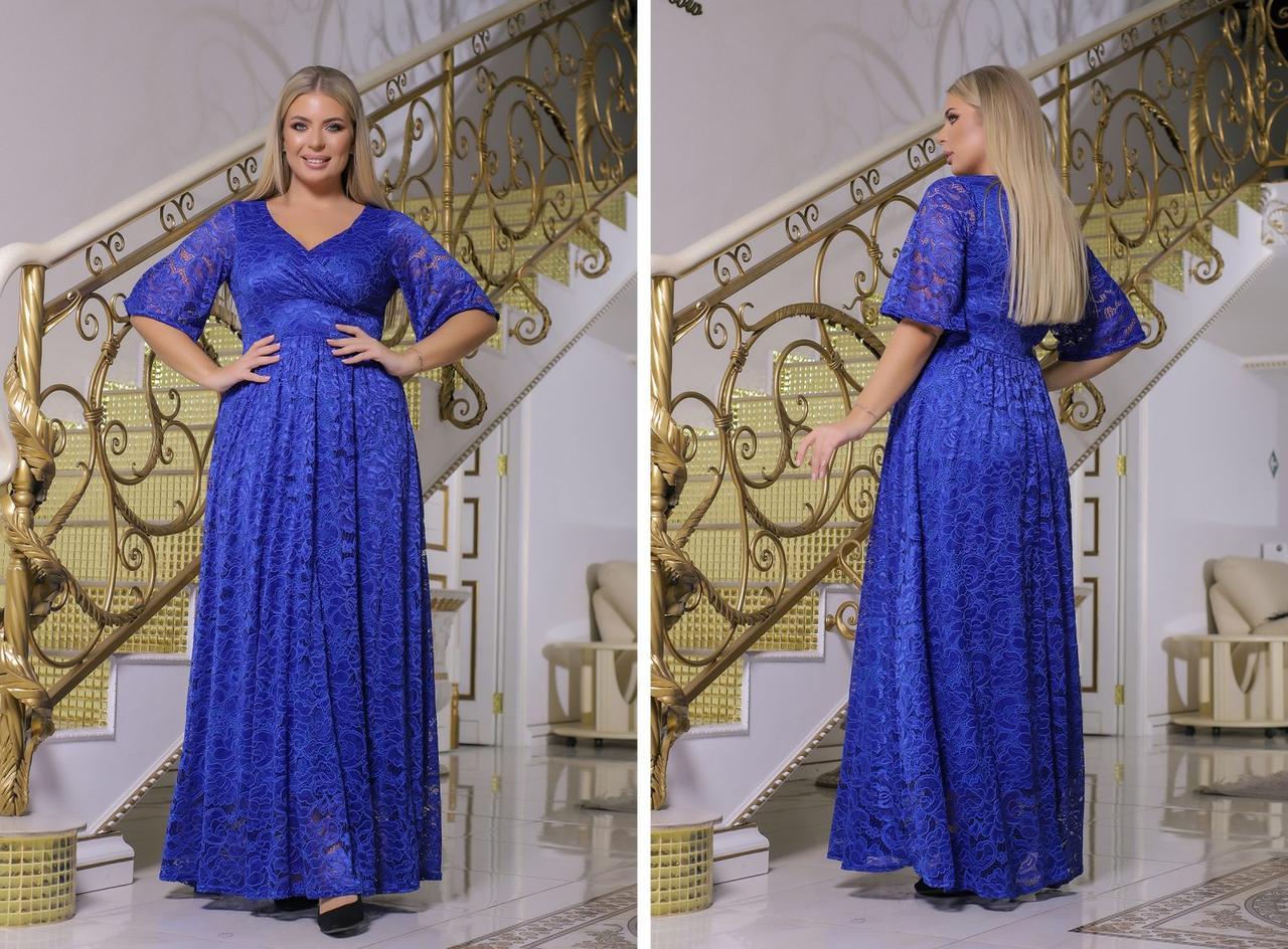 Женское гипюровое платье в пол электрик 8422