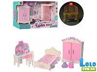 Мебель для кукол Спальня. Чарівна оселя (85122)