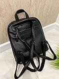 Женский рюкзак Джерси черный РДК45, фото 5