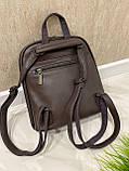 Женский рюкзак Джерси темно-сиреневый РДК46, фото 3