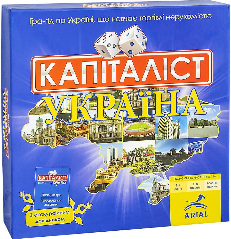 Настільна гра Arial Капіталіст Україна 910824