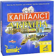 Настільна гра Arial Капіталіст Україна 910824, фото 1