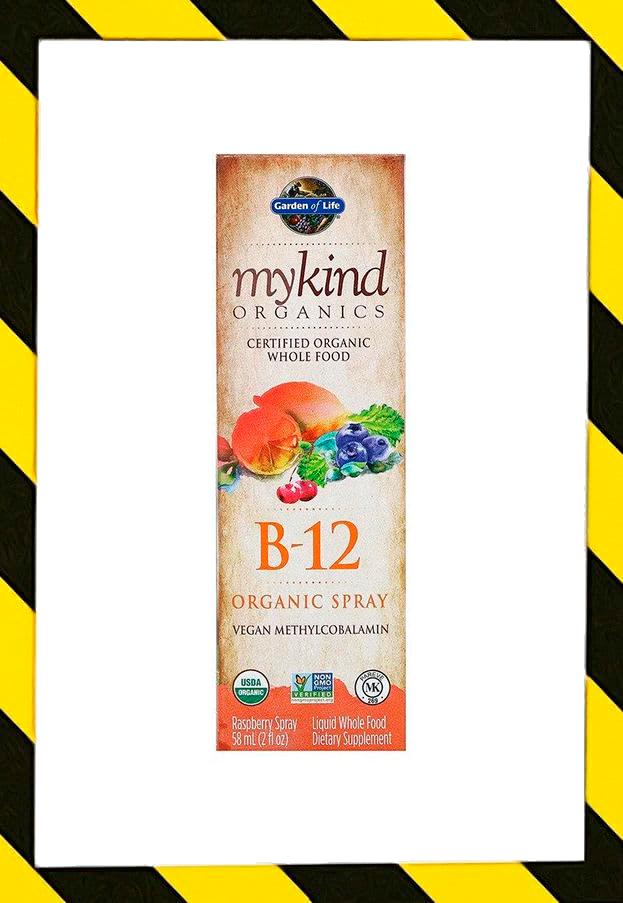 Garden of Life, MyKind Organics, B-12 Organic Spray,Raspberry, органический спрей B-12 малина 58 мл