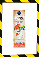 Garden of Life, MyKind Organics, B-12 Organic Spray,Raspberry, органический спрей B-12 малина 58 мл, фото 1