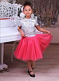 Пышная фатиновая юбка с подъюбником для девочек, фото 2