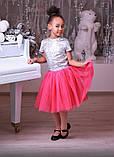 Пышная фатиновая юбка с подъюбником для девочек, фото 3