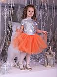 Пышная фатиновая юбка с подъюбником для девочек, фото 8