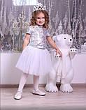 Пышная фатиновая юбка с подъюбником для девочек, фото 9