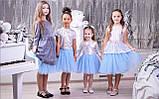 Пышная фатиновая юбка с подъюбником для девочек, фото 10