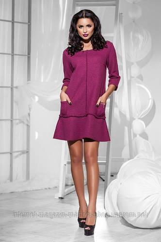 Женское шерстное платье драп 2 расцветки