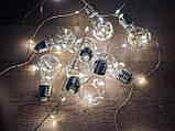 Ретро лампочки гирлянда проволока Капля Росы 4 м, 70 LED, 10 ламп, от сети 8 режимов, фото 5