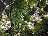 Ретро лампочки гирлянда проволока Капля Росы 4 м, 70 LED, 10 ламп, от сети 8 режимов, фото 3