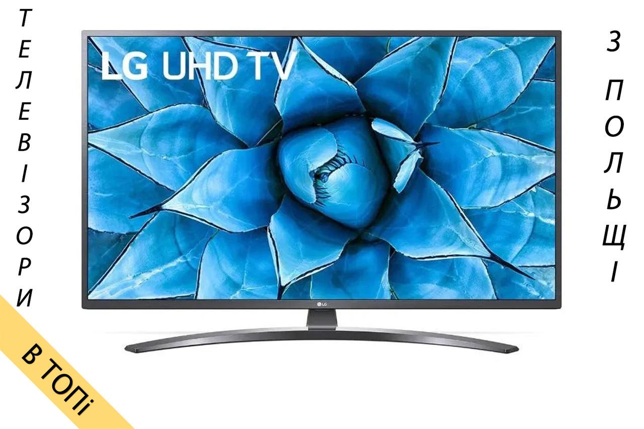 Телевизор LG_43UN74003 Smart TV 4K/Ultra HD T2 S2 + пульт Magic из Польши