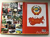 Альбом под набор Юбилейных рублей СССР и монет 10 15 20 и 50 коп 50 лет Сов. власти (64+4), фото 2