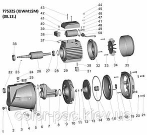 Насос центробежный самовсасывающий 1.1кВт Hmax 55м Qmax 90л/мин LEO (775325), фото 2
