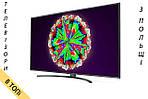 Телевизор LG_55NANO793 Smart TV NanoCell 4K/UHD T2 S2 + пульт Magic из Польши, фото 3