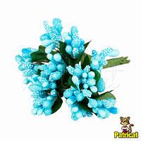 Тычинки Аквамариновые с ягодками и листиками 24 шт/уп на проволоке