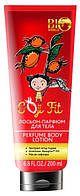 Лосьон-парфюм для тіла