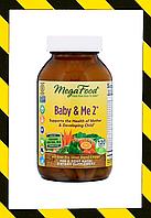 MegaFood, Baby & Me 2, Препараты для беременных и родивших женщин, 120 таблеток