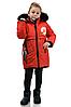 Детские зимние куртки для девочек, фото 9