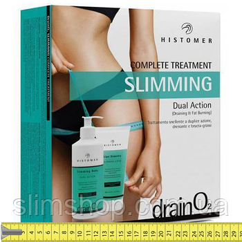 Histomer Drain O2 Kit -  набор для похудения Хистомер