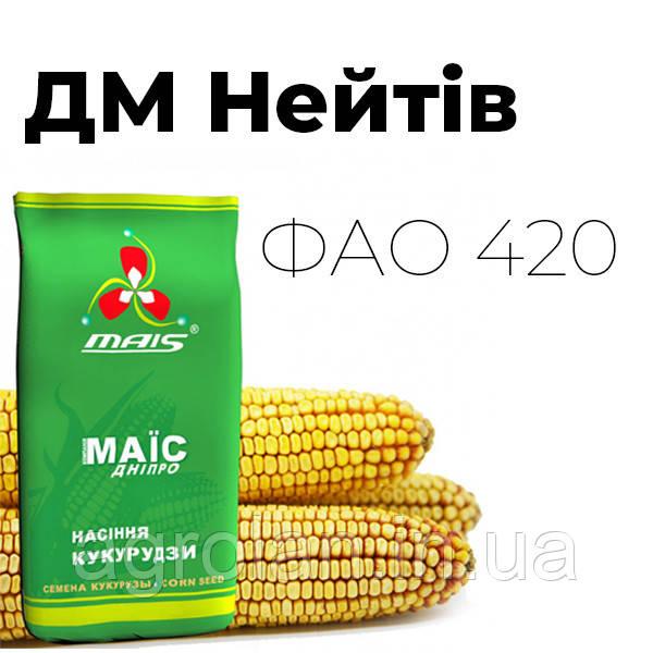 ДМ Нейтів ФАО 420