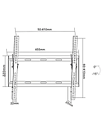 Кронштейн от 26 до 55 дюйма, настенное крепление для телевизора Opera PLN07-44T | кронштейн на стену до 45 кг, фото 2