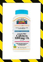 21st Century, Кальций 1200 мг + D3, 90 мягких желатиновых капсул, заполненных жидкостью