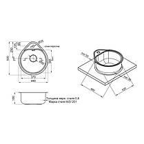 Кухонная мойка Qtap 4450 Micro Decor 0,8 мм (QT4450MICDEC08), фото 2